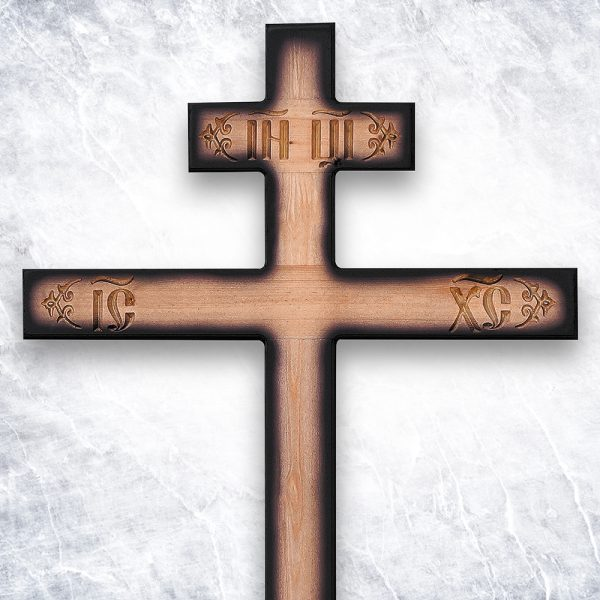 Крест «Русский православный — ИНЦИ»