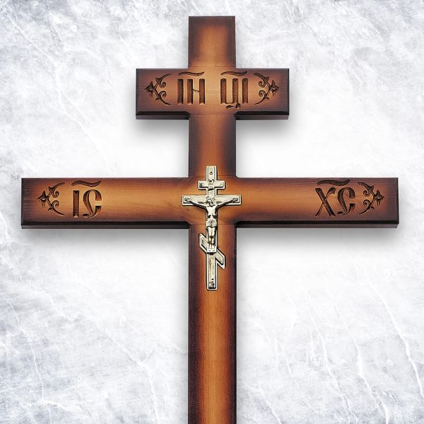 Крест «Русский православный — ИНЦИ с распятием»