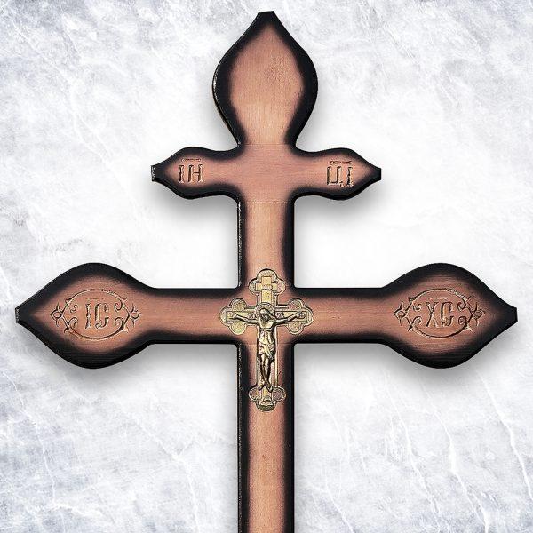 Крест «Русский православный фигурный»