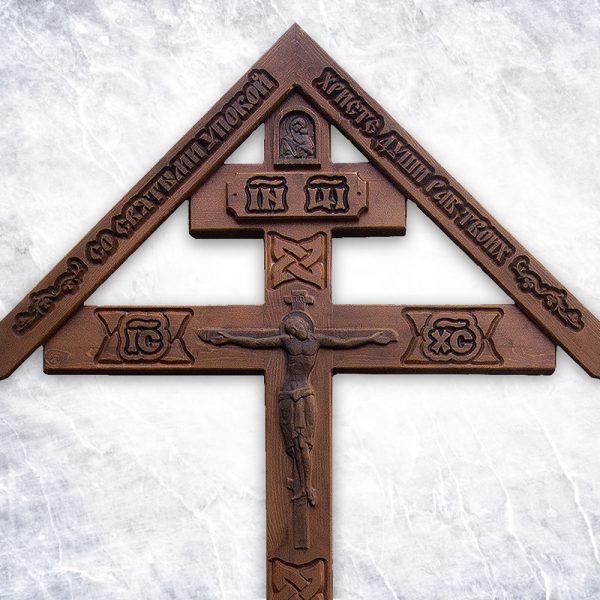 Крест «Резной №3» (с крышкой / без крышки)