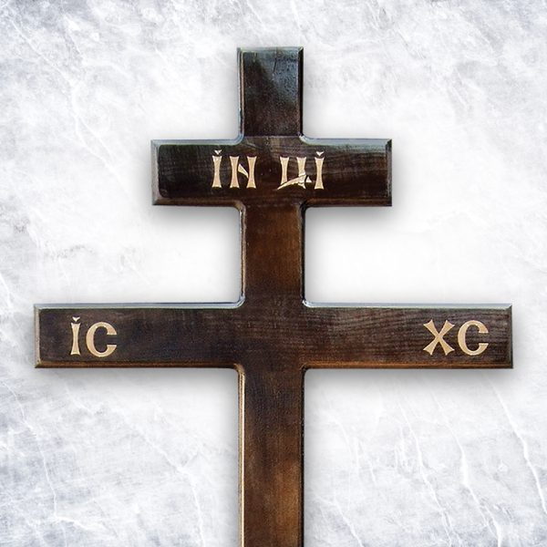 Крест «Сосновый прямой» темный