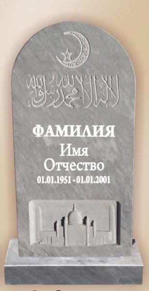 Мусульманский 3