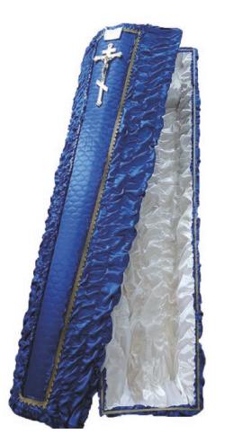 Гроб «Роза Джина» (синий)