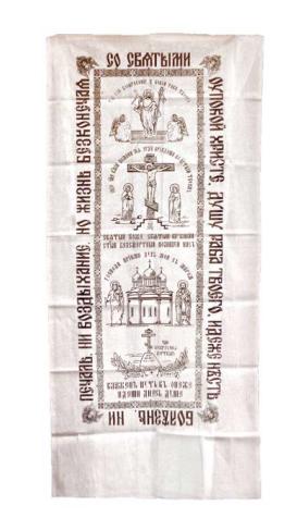 Покрывало х/б с церковной символикой